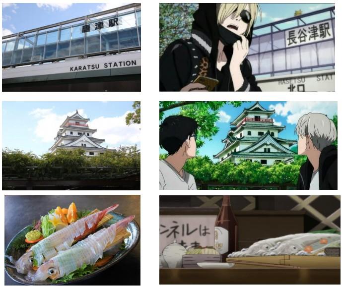 佐賀県とアニメ『ユーリ!!!on ICE』がコラボ