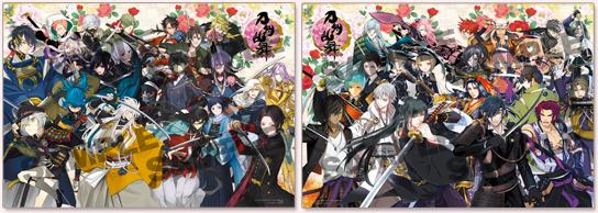 『刀剣乱舞-ONLINE-』をB3両面ポスター