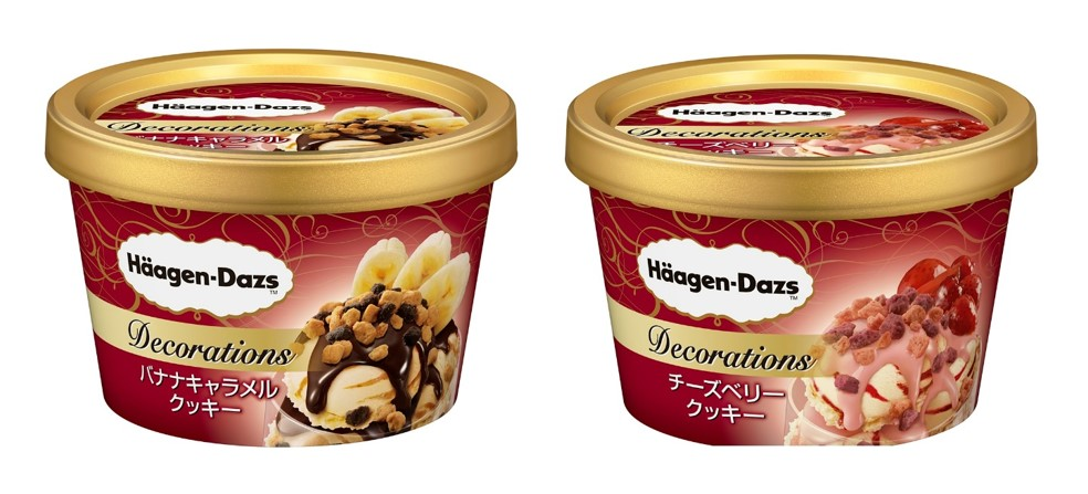 ハーゲンダッツ デコレーションズ 新シリーズ アイスクリーム