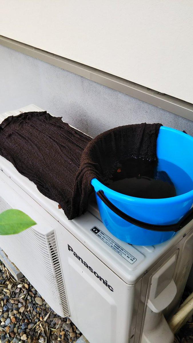エアコン室外機の冷却アイデア