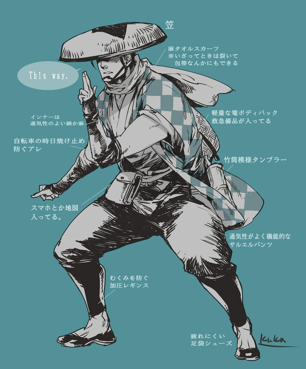 東京五輪ボランティア装備案