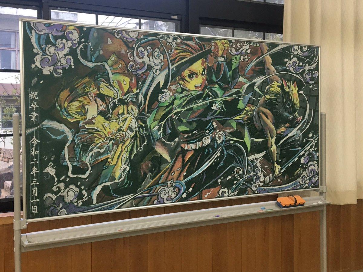 「鬼滅の刃」黒板アート