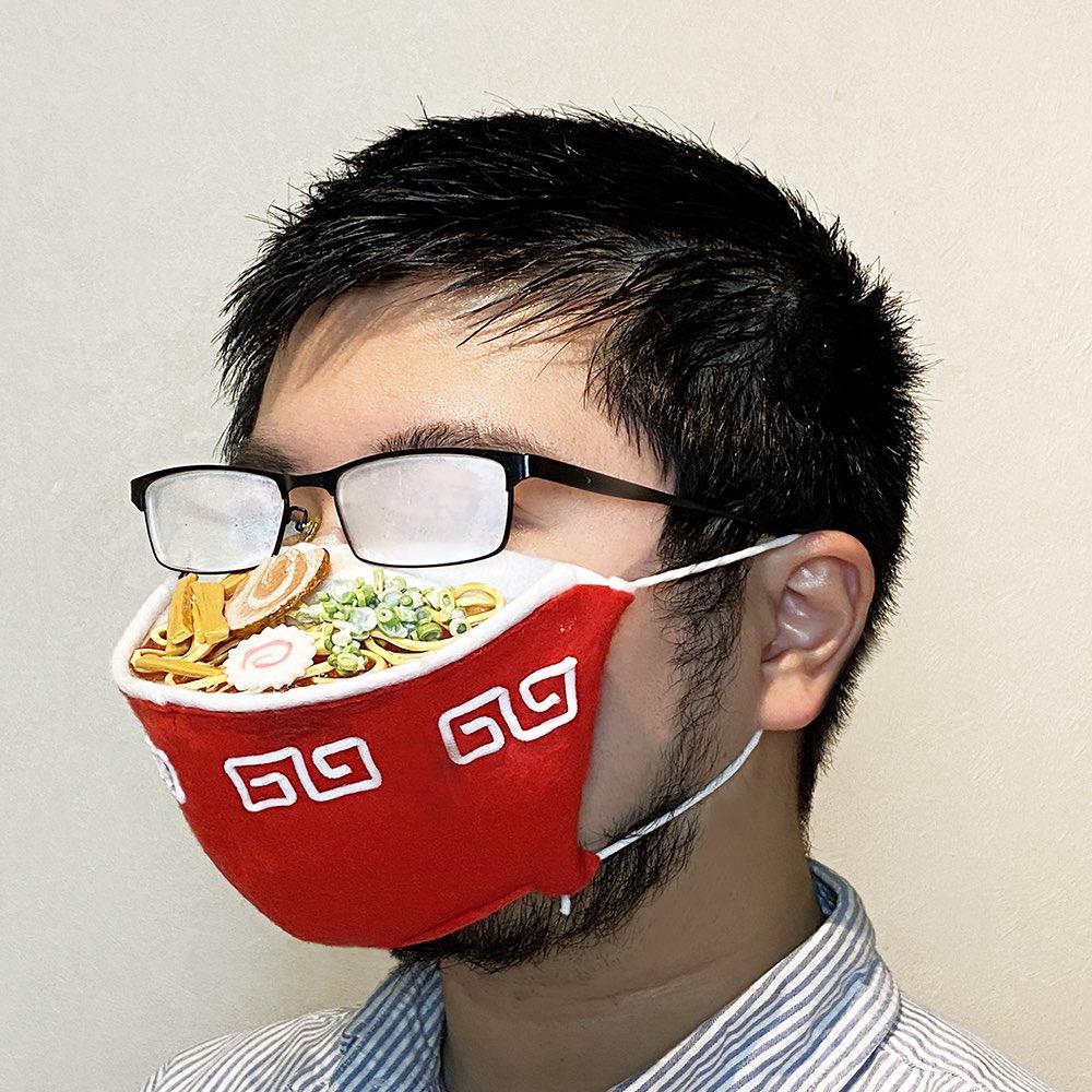 眼鏡の人専用マスク