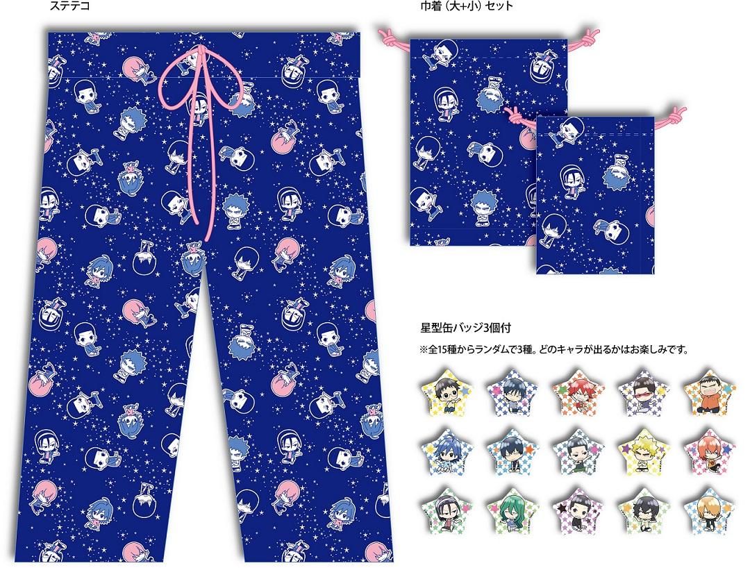 弱虫ペダル夏の限定福袋(夕涼みセット)箱根学園