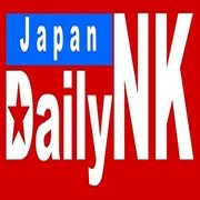 北朝鮮「在日同胞に対するテロ行為に特段の措置を」