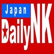 北メディア、朝鮮総連前支部委員長の古物営業法違反に反発