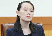 「東京五輪には行きません」北朝鮮発表のウラに金与正の意向か