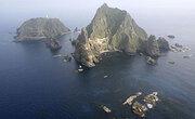 「竹島強奪は実現できない妄想」北朝鮮が対日非難