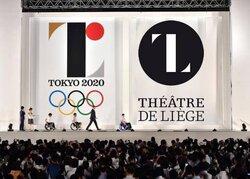 画像:東京オリンピックのエンブレムにデザイン盗用疑惑か 海外のデザイン事務所が抗議/画像はStudio DebieのFacebookより