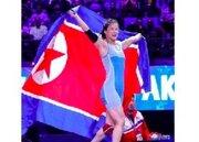 北朝鮮女子、金メダル獲得…レスリング世界選手権
