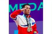 重量挙げ男子のオムが金メダル…重量挙げ世界選手権