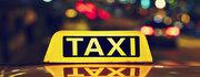 スマホでタクシー呼ぶなら「JapanTaxi」|使い方やメリット・注意点