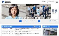 画像:「フレッツ・ADSL」が2023年に終了 NTT東西が発表