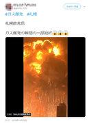 天津爆発映像を「ガス爆発の瞬間の一部始終」とSNS投稿 札幌の爆発に便乗したデマ拡散