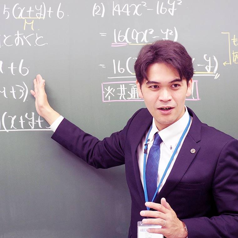 中 萬 学院 藤沢