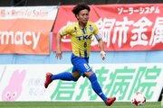 栃木、主将FW廣瀬浩二と契約更新…昨季は出場ゼロ「悔しさをぶつけたい」