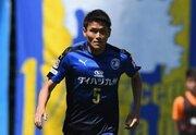大分、今季リーグ戦フル出場のDF鈴木とFW三平との来季契約更新を発表