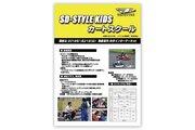 GTドライバーにカートを教わろう! 細川慎弥らが中井インターサーキットでキッズカート教室開催