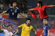 J戦士も多数参戦! アジアカップで注目すべき5選手を紹介