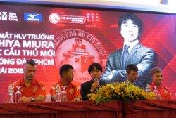 画像:元ベトナム代表監督の三浦俊也、レ・コン・ビンが会長を務めるホーチミン・シティの監督に就任