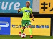 東京V、千葉からDF比嘉祐介を完全移籍で獲得「共に戦いましょう」