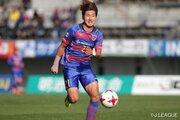 FC東京のユ・インスが期限付き移籍で福岡へ「大きく成長して、また帰ってきます」