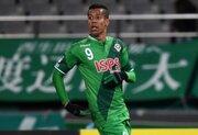 東京Vがヴィエイラ、ピニェイロ、畠中と契約を更新…主力選手の慰留に成功