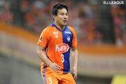 J2新潟、昨季31戦出場の安田理大が契約満了で退団「就職活動中ですが…」
