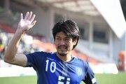 福岡、来季で在籍14年目のFW城後寿と契約更新…J2通算286試合出場53得点