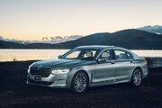人間国宝の技巧を融合した『BMW 7シリーズ・ピュア・メタル・エディション』登場