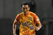 清水、今季天皇杯3試合で3得点のFW長谷川ら3選手と契約更新