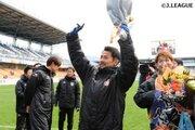 昨年に現役引退の元日本代表MF明神智和氏、G大阪ジュニアユースコーチに就任