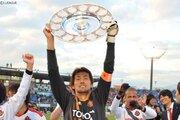 42歳GK楢崎正剛、現役引退を決断「最高のサッカー人生で後悔はありません」