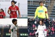 全日本女子ユースに若き才能が集結…未来のなでしこを担う注目選手7選