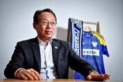 【インタビュー】岡田武史(FC今治)が考える日本のスポーツビジネスのあり方