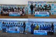 「ダノンネーションズカップ」日本予選の埼玉大会が開催…横浜FMプライマリーら4クラブが本大会出場を決める