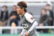 相模原退団の33歳MF菊岡拓朗、JFL移籍…ラインメール青森加入が決定