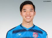 岡山、GK似鳥康太と来季の契約更新 …2017シーズンは出場機会なし