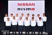 千代、平峰が参戦へ。スーパーGTニッサン/ニスモ、2020年GT500クラスのラインアップを発表