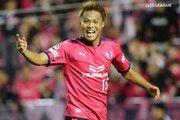 C大阪、FW澤上竜二と契約更新…2017シーズンはリーグ12試合に出場