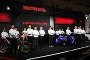 ホンダ、2019年のスーパーGT参戦体制を発表。ナカジマがModuloとの新パートナシップを締結&牧野が国内レースに復帰