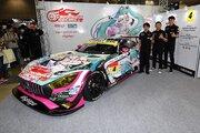 スーパーGT:GOODSMILE RACING & Team UKYOが新カラーリングをお披露目