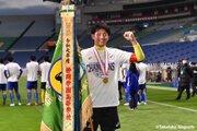 PK戦でも活躍の山梨学院GK熊倉、主将としてチームを称える「今日は全員で勝ち取った勝利」