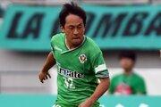 東京V、G大阪MF二川孝広の移籍期間延長を発表…昨季は2試合0得点