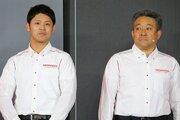 ホンダが全日本ロードJSB1000の参戦体制発表。ファクトリー復活2年目のチームHRCは高橋巧を継続起用