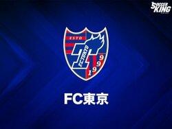 画像:FC東京、外国人2選手を期限付き移籍で獲得! ブラジル人MFとタイ人FW