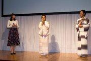スーパー耐久:古坂大魔王さんの妻、安枝瞳さんの第1子妊娠をシリーズも祝福