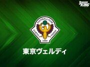 東京V移籍の比嘉、ネームは「GA-HI-」に決定も…「変更する可能性がございます」
