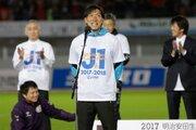 村上佑介氏、長崎の下部組織コーチに就任…昨季限りで引退の33歳
