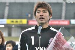画像:富山、飯田健巳氏がアカデミーGKコーチに就任…昨季限りで現役引退